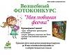 moya-lyubimaya-feechka-s640x480.jpg