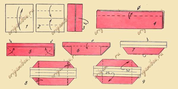 origami-box2.jpg