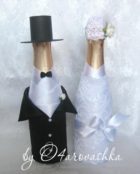 Украшения на бутылки шампанского на свадьбу своими руками мастер класс - Kuente.ru