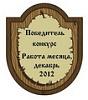 wooden_labels_03_novyi-razmer.jpg