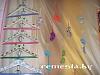 user4088_pic20135_1355479035.jpg