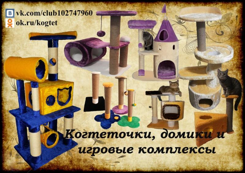 Нажмите на изображение для увеличения Название: upqbpepdpms.jpg Просмотров: 259 Размер:219.9 Кб ID:1284