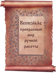 remesla.by Первый белорусский форум ремесленников